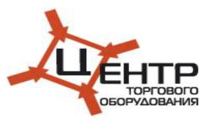 Центр торгового оборудования